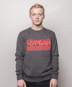 Russia Sweater Charcoal Men